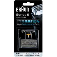 Braun 51S Multi Silver