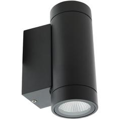 HQ LED-Vägglampa Rund Utomhusbelysning