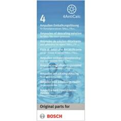 Bosch Avkalkningsvätska Tillbehör till Kaffe & Espresso